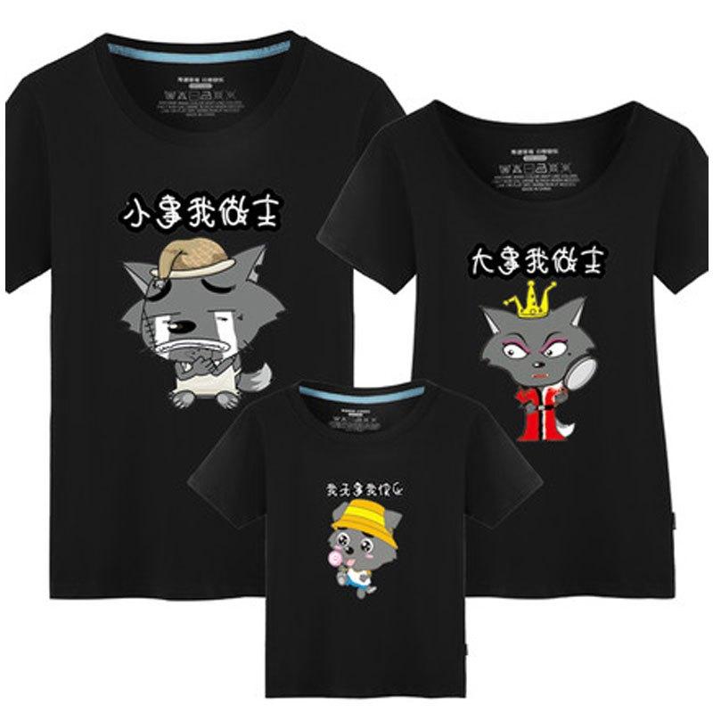 2017年新款夏装个性创意休闲亲子装一家三口家庭装短袖t恤 灰太狼可爱