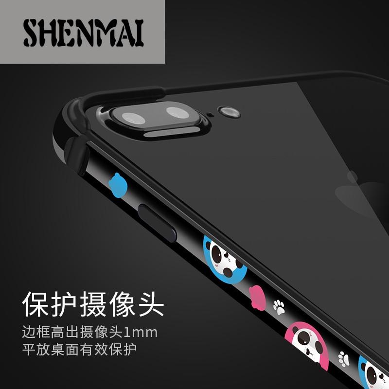 苹果7plus手机壳iphone7金属边框个性创意防摔韩国可爱女 日料萌小呆