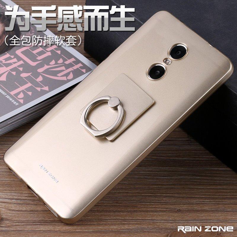 【林斯艾图系列】622款红米pro手机壳硅胶全包红米por