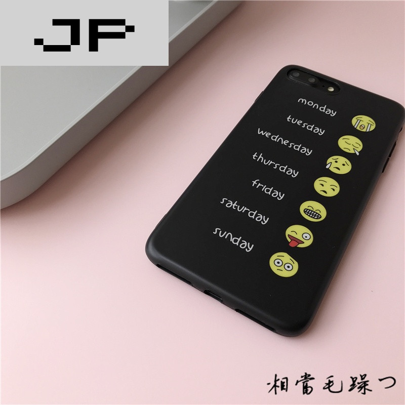 流动态iphone6S手机壳可爱品牌简约表情苹我太笨表情卡通图片