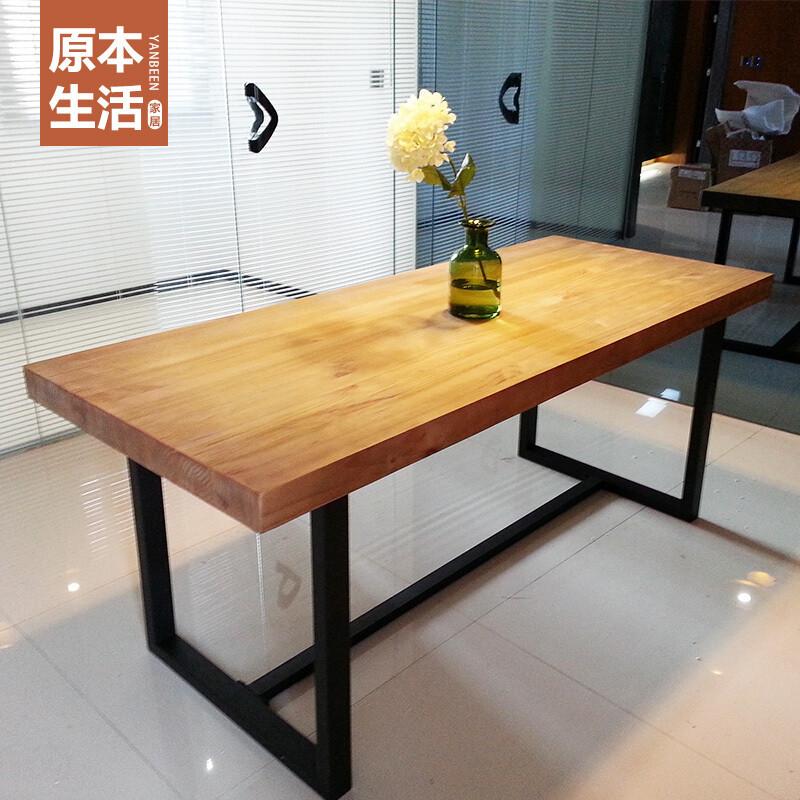桌复古美式北欧奶茶店咖啡厅桌椅长办公桌洽谈桌loft 180*80*75木板厚