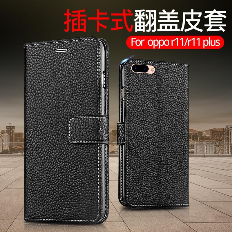 oppor11手机壳防摔r11plus手机套翻盖保护套r11全包边皮套潮男女