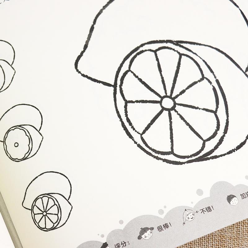 爱德少儿 宝宝学画画 水果蔬菜 涂鸦图画本填色本幼儿童学画本美术