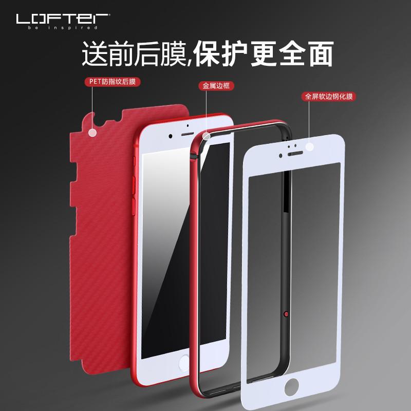 2017款洛夫特iphone6s手机壳苹果6plus金属边框卡通可爱创意韩国超萌