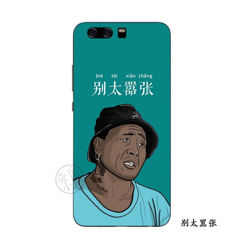 2017款荣耀P101010PP1010plus华为带猫咪字表情包的图片8青春版手机壳保图片