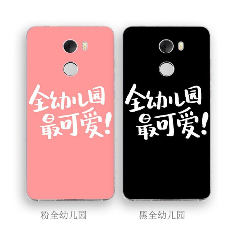2017款小米434c4s红米4x3x4a高配手机壳保护套全幼儿园最可爱文字萌