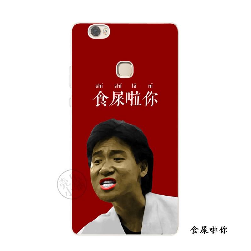2017款荣耀nova华为8v8note8荣耀magic手机壳表情包微的信忧虑图片
