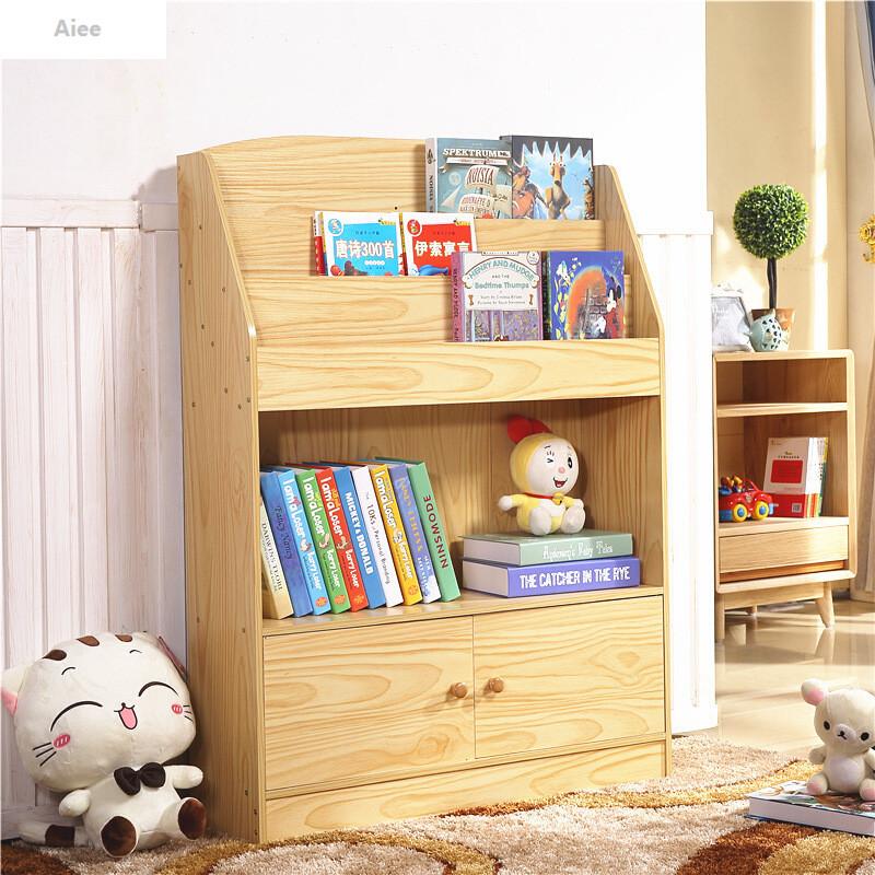 aiee儿童书柜小书架幼儿园展示架宝宝绘本架画本简易杂志架落地书报架