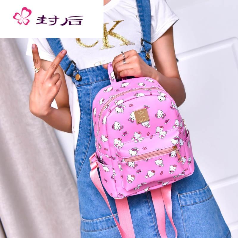 封后迷你卡通小猫咪可爱双肩包韩版潮pu时尚小背包女生儿童书包小学生