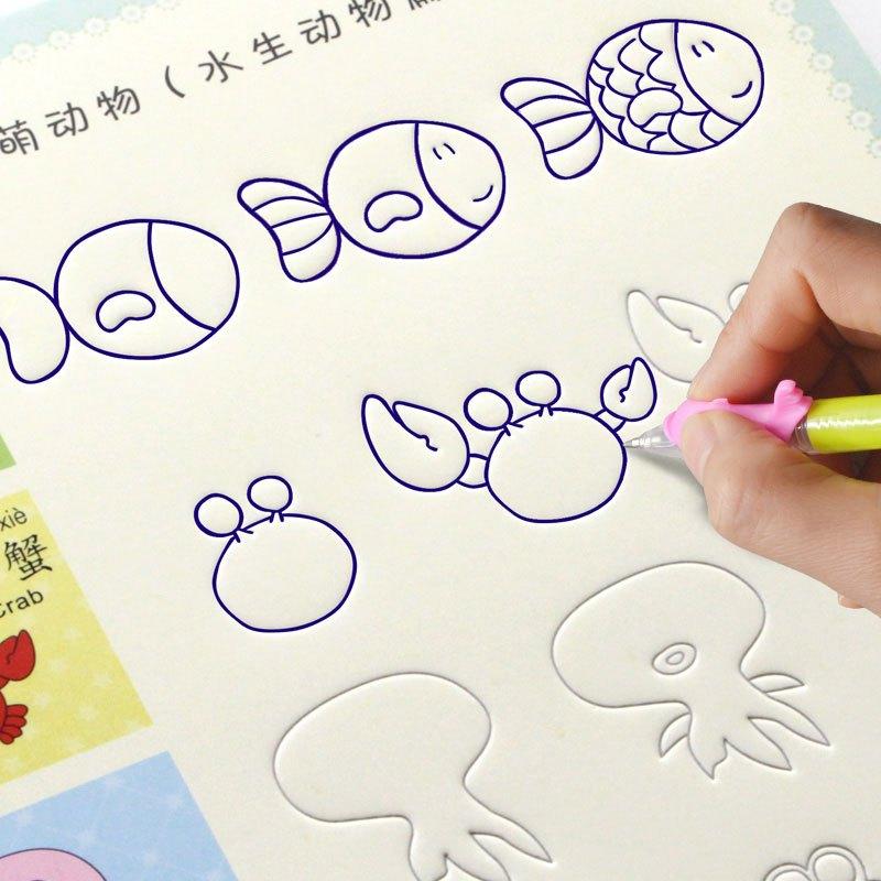 本宝宝绘画书初学者凹槽练字帖当季新品可爱卡通小动物画画本小孩子