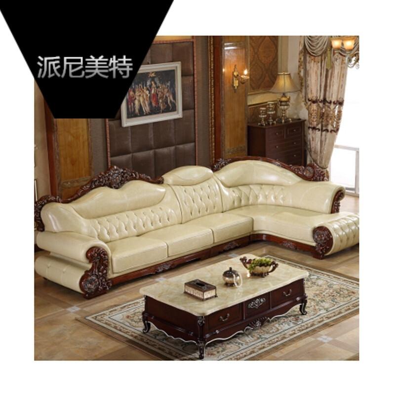 家具小户l型皮艺沙发深棕色中位欧式转角皮沙发客厅家具小户l型皮艺