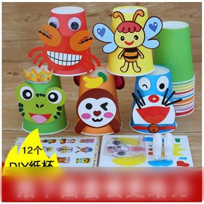 十二生肖彩色纸杯贴画 宝宝儿童幼儿园创意益智手工diy制作材料包当季图片