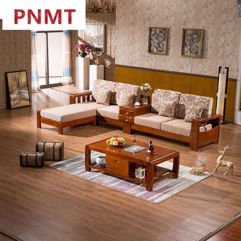 pnmt实木沙发现代中式榉木雕花储物贵妃转角布艺沙发客厅家具组合茶色