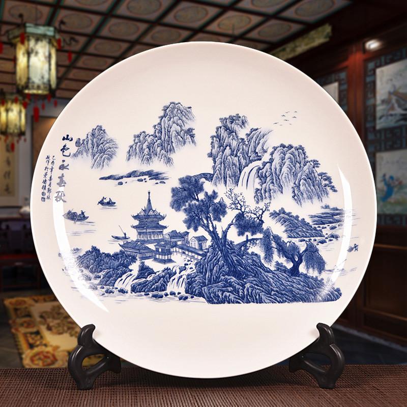 陶瓷看盘家居艺术品摆件装饰盘子摆件酒柜座盘工艺品摆设-年年有余图片