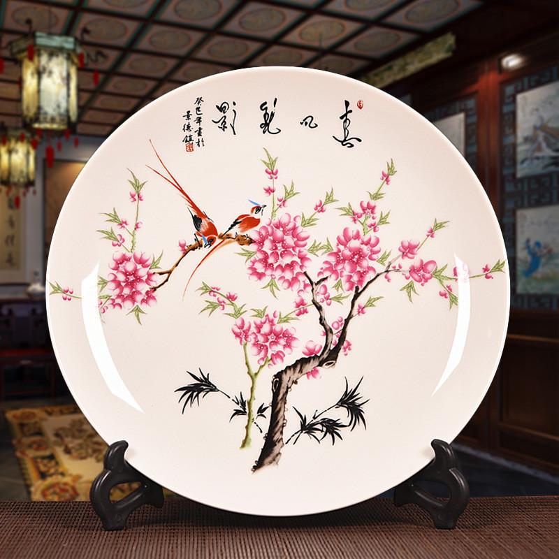 陶瓷座盘家居艺术品摆件装饰盘子摆件酒柜看盘工艺品摆设-水点桃花图片