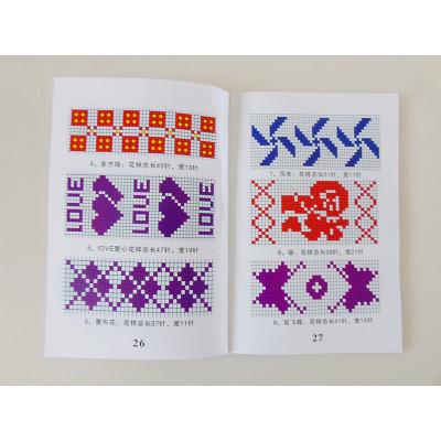 110新款手工编织毛线棉鞋拖鞋花样书图案书教程图纸的