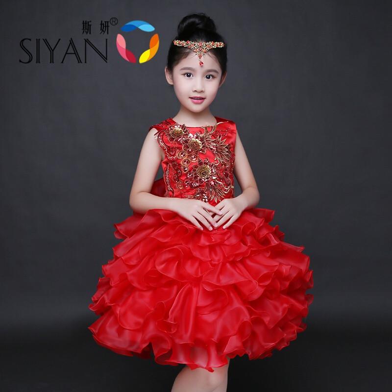 斯妍儿童演出服女童礼服公主裙蓬蓬裙花童主持