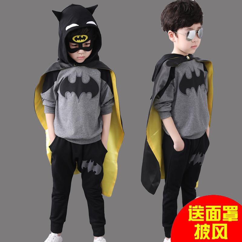 万圣节儿童cosplay服装蝙蝠侠套装宝宝化妆舞会舞台表演披风眼罩 100
