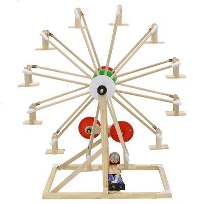 科技小制作小发明 摩天轮 创意模型手工制作diy材料包