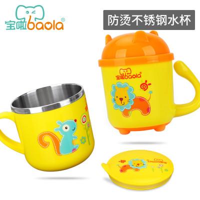 宝啦 儿童304不锈钢水杯 宝宝防摔带盖喝水小口杯 幼儿园牛奶杯子