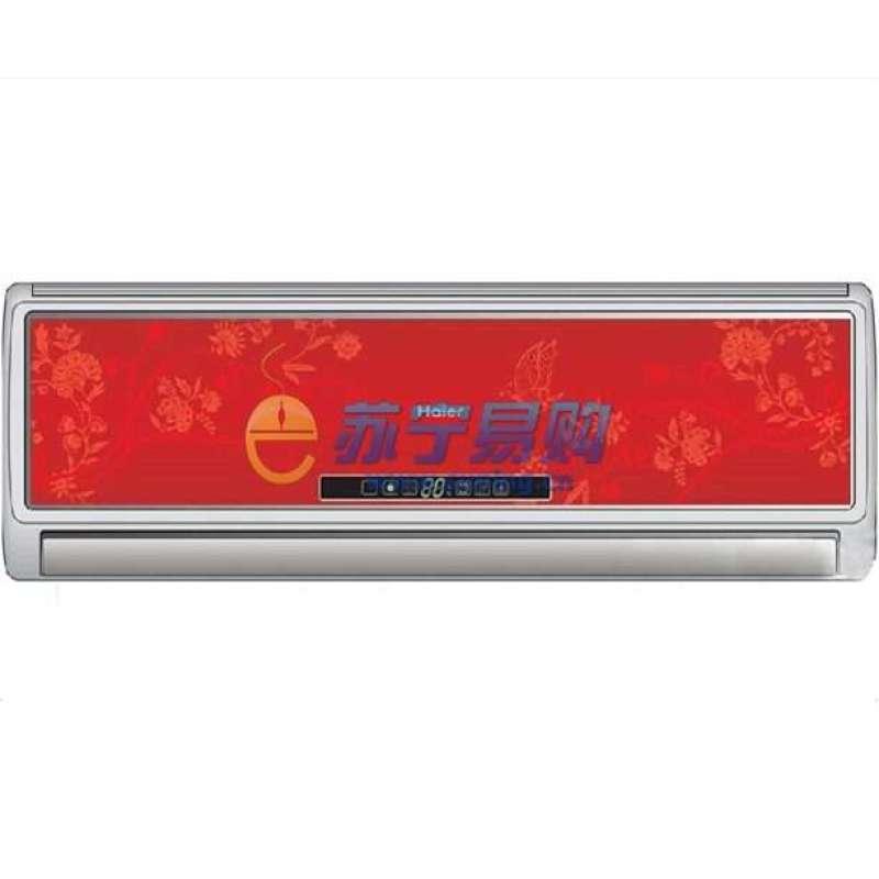 海尔空调kfr-28gw/e1(dbpf)(酒红)图片