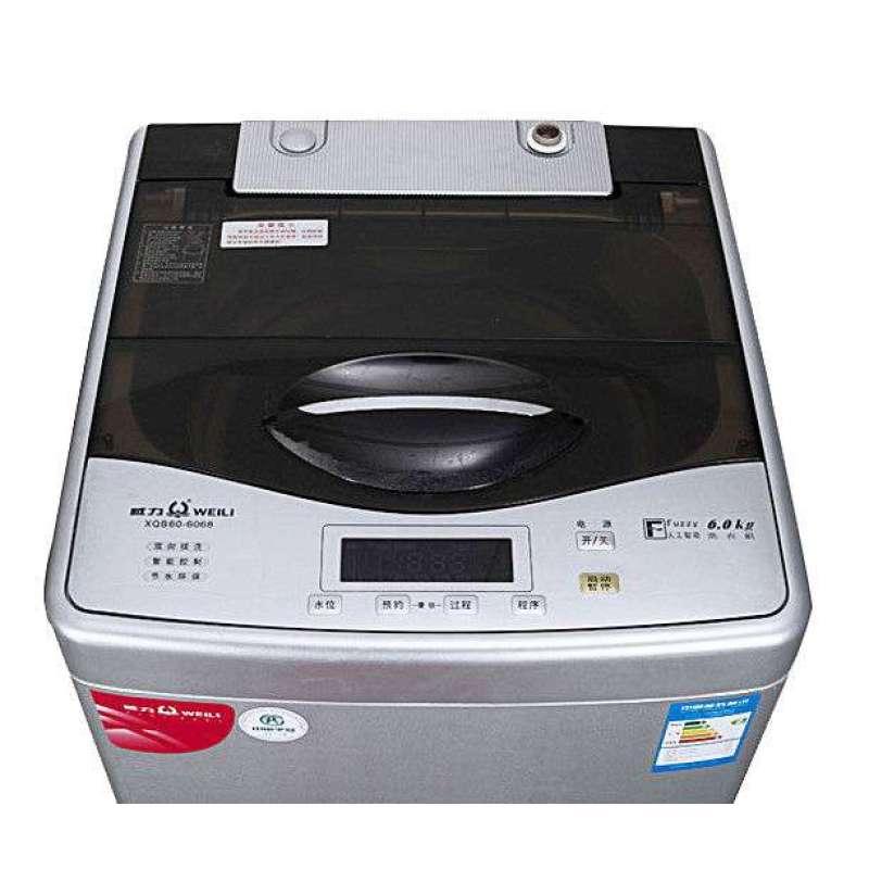 威力洗衣机xqb60-6068【报价