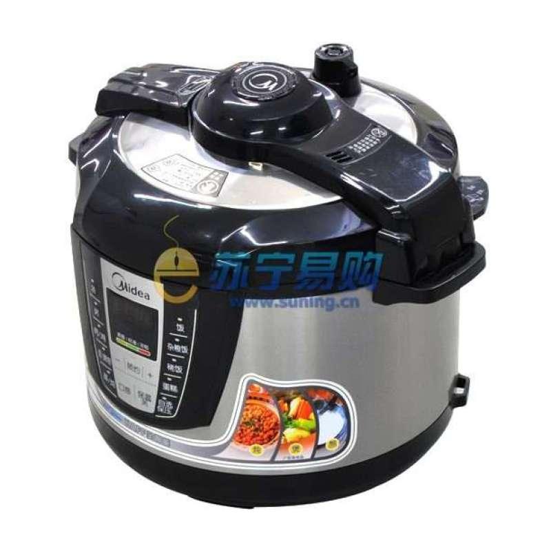 美的电压力锅pls502