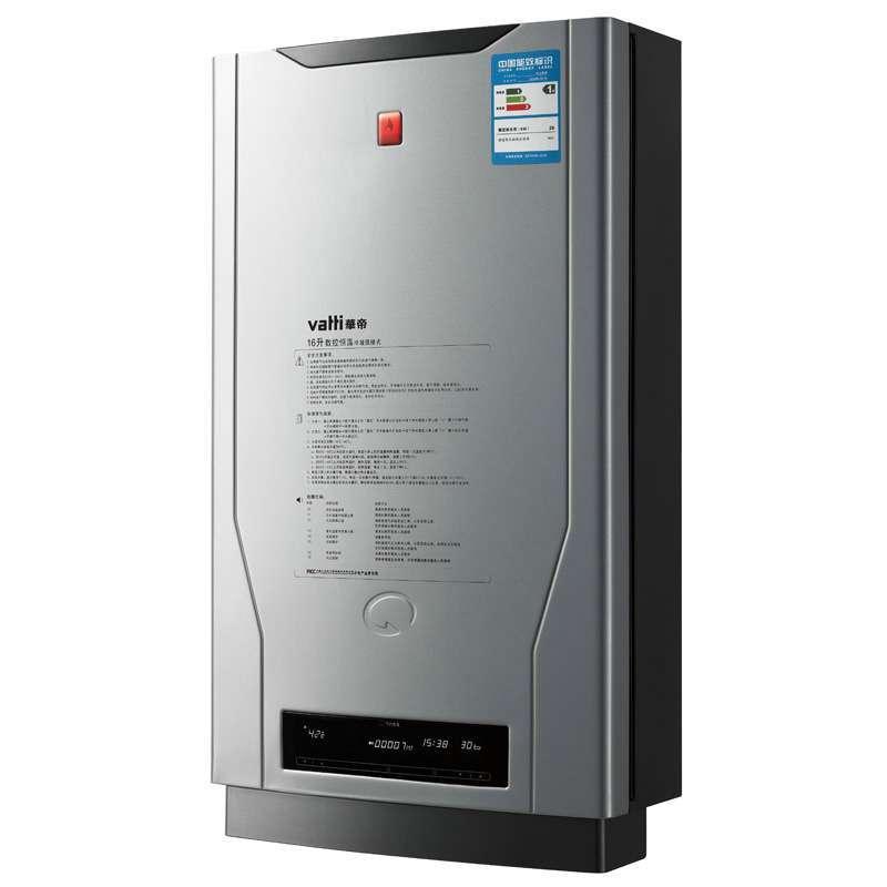 华帝热水器jsq21-ql12(恒温冷凝)
