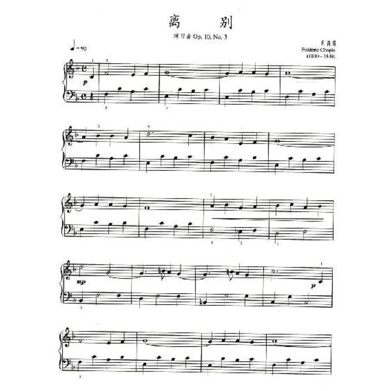 钢琴上1=c的曲谱