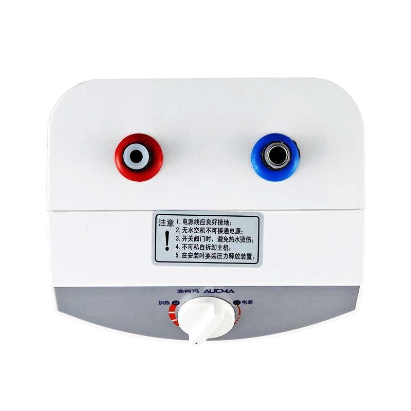 澳柯玛电热水器fcd-f6a-a(上出水)【报价