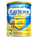 karicare 可瑞佳 金装较大婴儿和幼儿配方奶粉 2段 900G(新西兰原装进口)