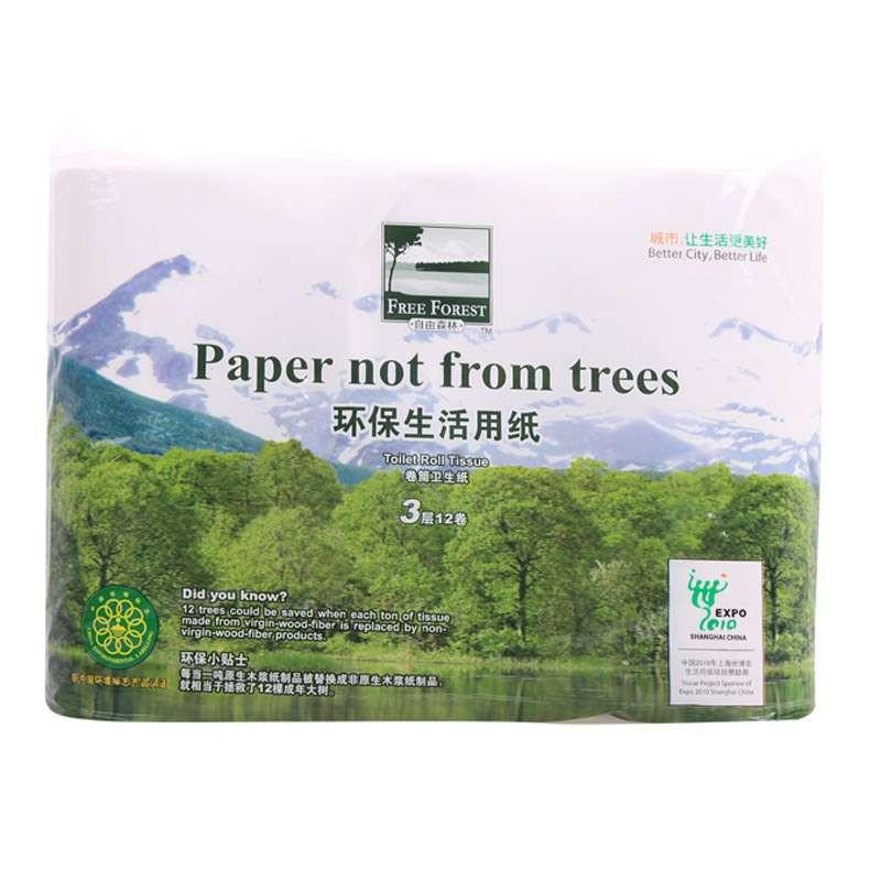 洁云 卷纸 自由森林环保卫生纸(12卷)
