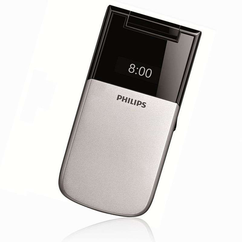 飞利浦手机x526 银色高清图片