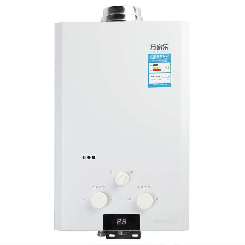 万家乐燃气热水器jsg14-8a8图片