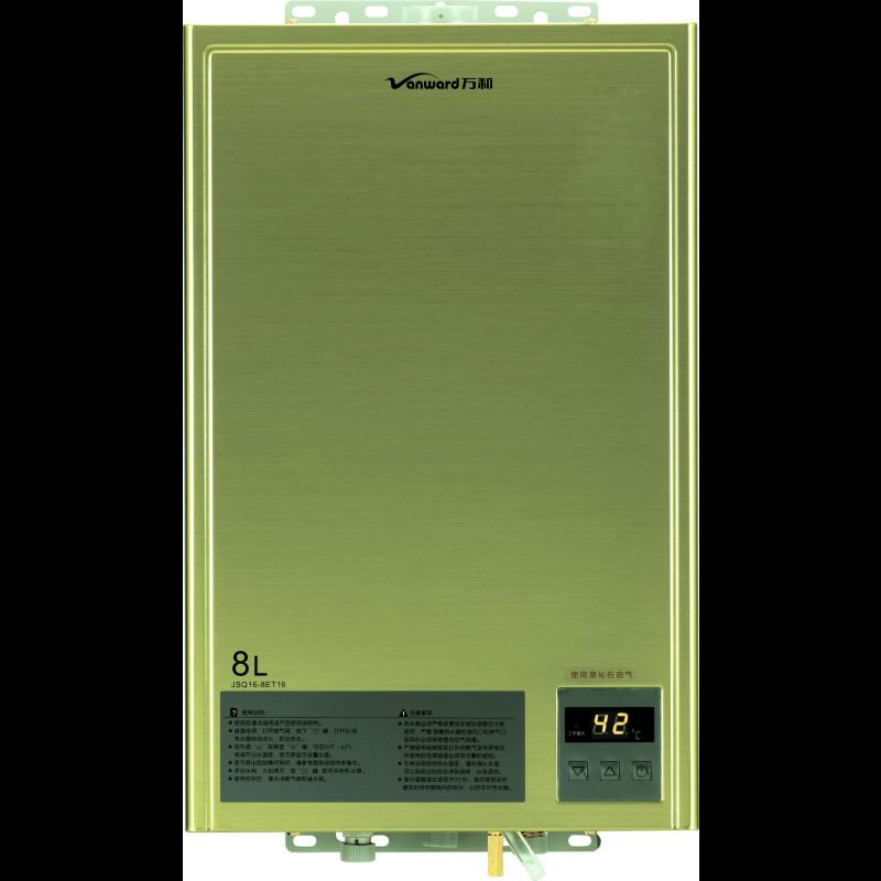 万和燃气热水器jsq16-8et16图片