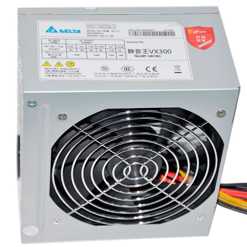 台达电源vx300