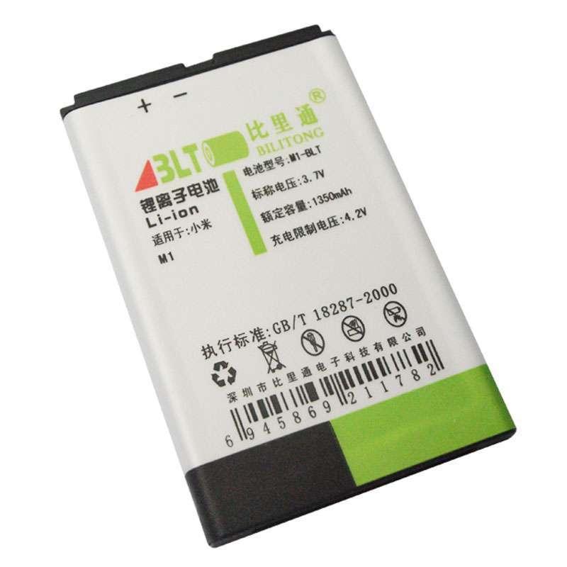 比里通手机电池m1