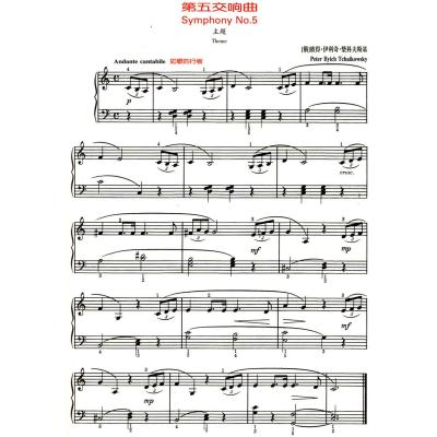 可爱的钢琴古典名曲 巴斯蒂安钢琴教程>配套曲集图片