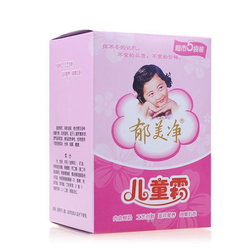 郁美净儿童霜25g*5袋