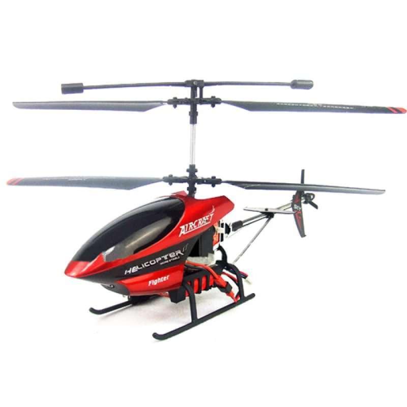 环奇遥控飞机模型852
