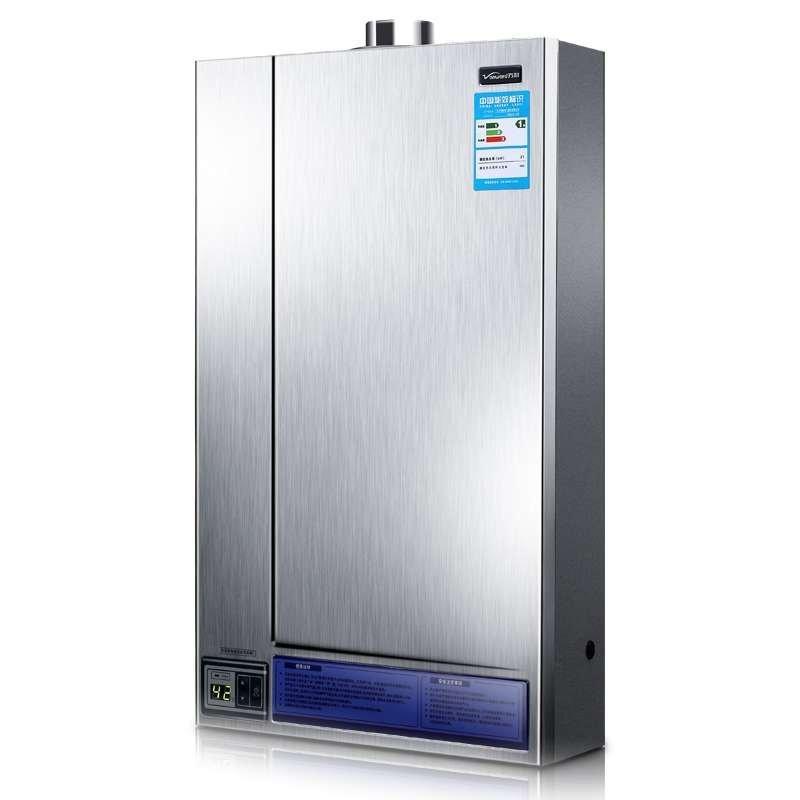 14年5月份买的万和天燃气热水器8月才开始用,用时就出现问题水温调到图片