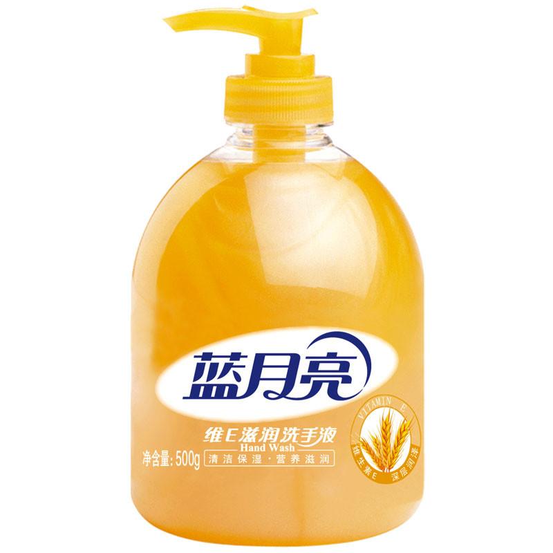 蓝月亮 维e洗手液 500g/瓶图片