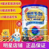 惠氏 S-26金装 幼儿乐 幼儿配方奶粉 3段900g 罐装(新配方)