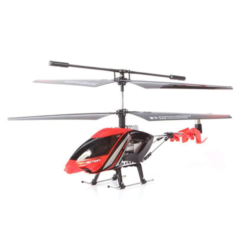 奥迪双钻遥控飞机360度智能操控直升机(红色) 856661