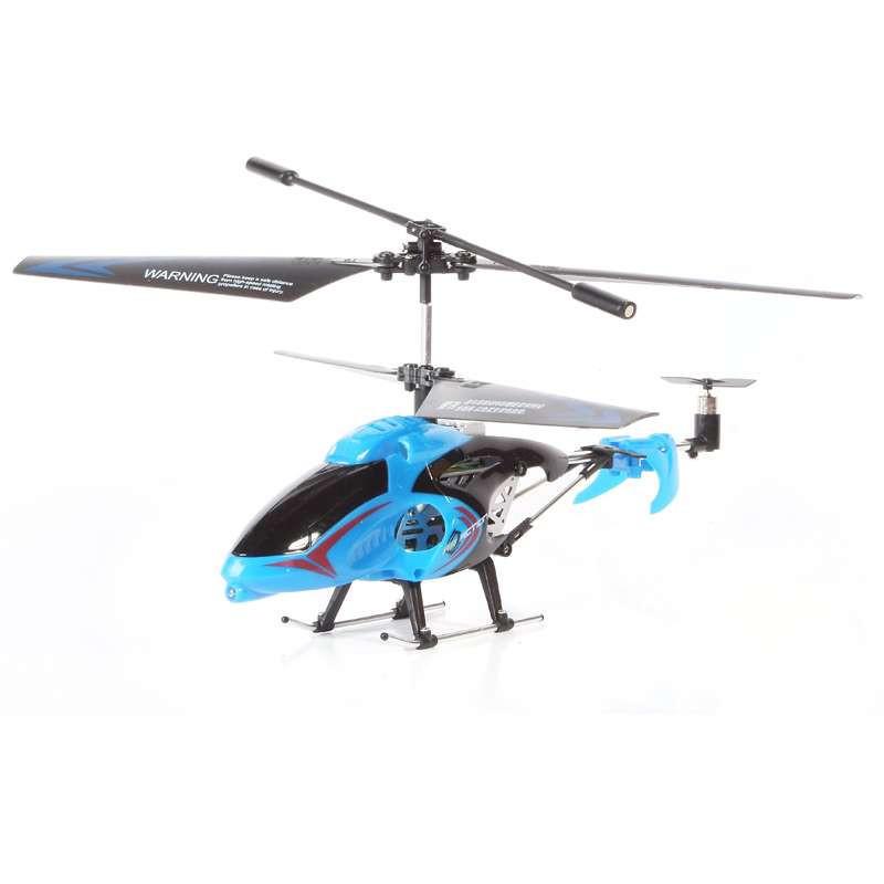 奥迪双钻遥控飞机360度智能操控直升机(蓝色)