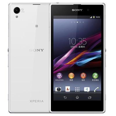 索尼手机L39h(白色)  ¥2899