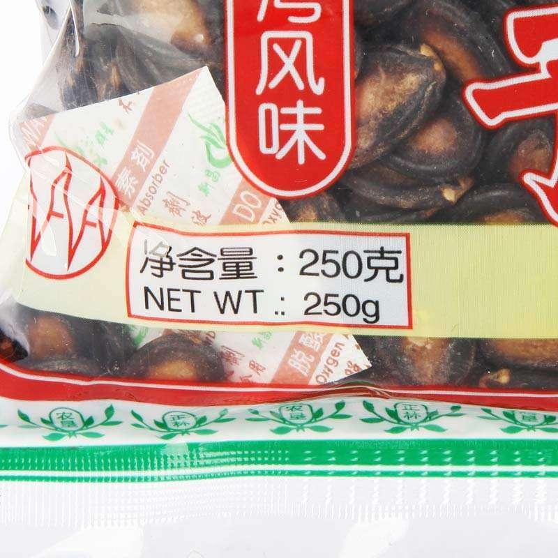 正林2a小可爱黑瓜子250g