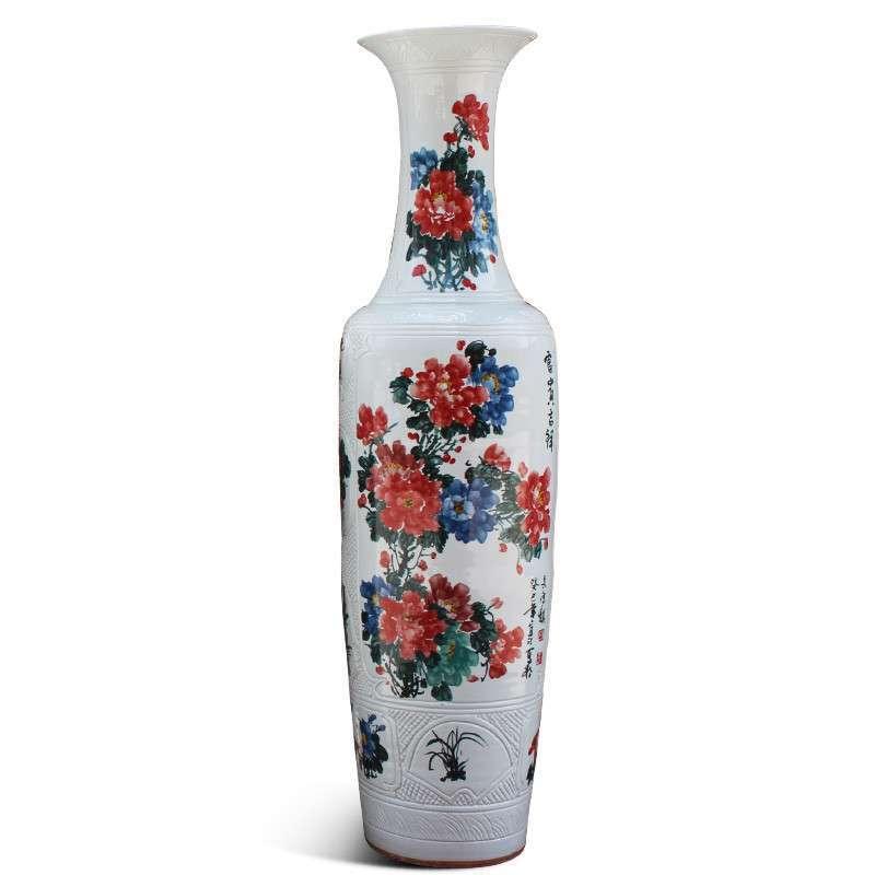 陶瓷摆件手绘装饰落地大花瓶