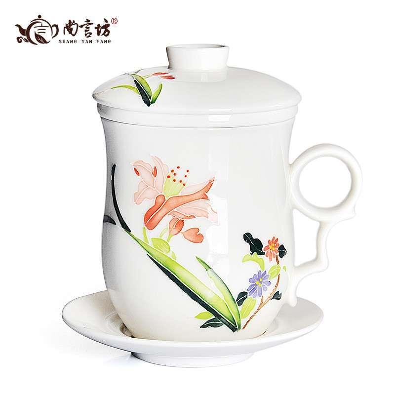 尚言坊 陶瓷水杯 手绘百合四件套杯子 过滤茶杯 个人办公杯 (商品编号