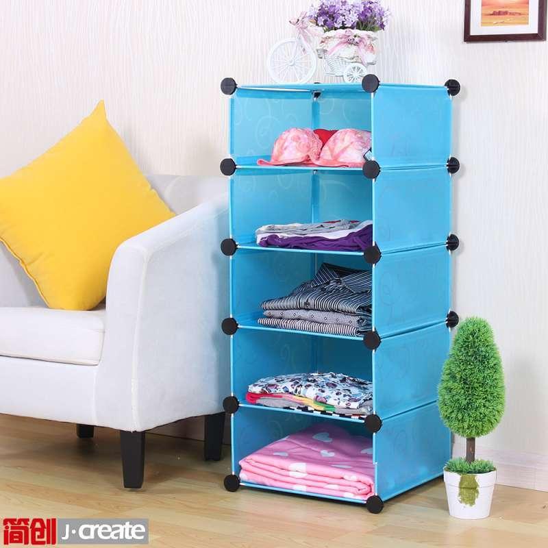 简创diy卧室5层衣物收纳柜盒 衣柜整理箱子 环保树脂创意(蓝色压花